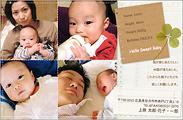 出産報告はがき テンプレート型番:T4-002