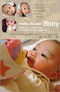 出産報告はがき テンプレート型番:T4-003