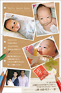 出産報告はがき テンプレート型番:T4-004