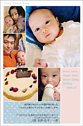 出産報告はがき テンプレート型番:T5-001