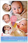 出産報告はがき テンプレート型番:T5-002