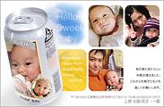 出産報告はがき テンプレート型番:T5-003