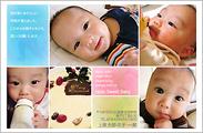 出産報告はがき テンプレート型番:T5-004