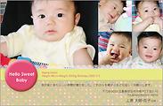 出産報告はがき テンプレート型番:T5-007