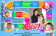 出産報告はがき テンプレート型番:T5-009