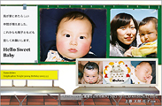 出産報告はがき テンプレート型番:T5-010