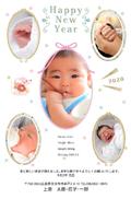 出産報告はがき テンプレート型番:T5-012