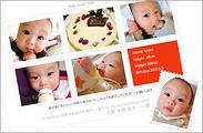 出産報告はがき テンプレート型番:T6-001