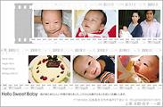 出産報告はがき テンプレート型番:T6-003