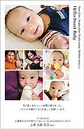出産報告はがき テンプレート型番:T6-005