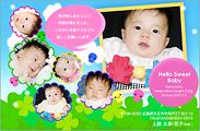 出産報告はがき テンプレート型番:T6-009